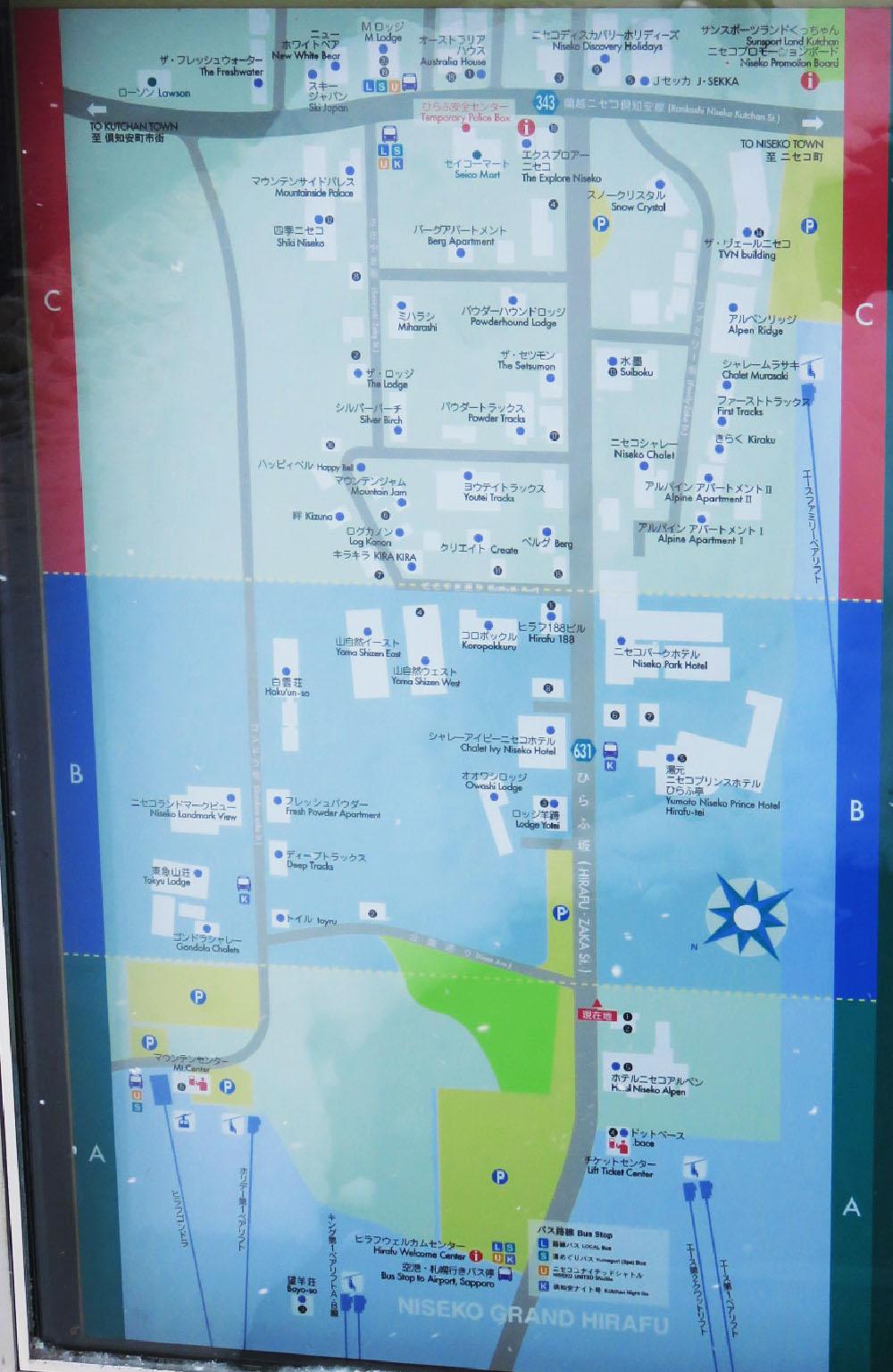 ヒラフエリアマップ