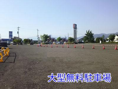 諏訪大社 駐車場